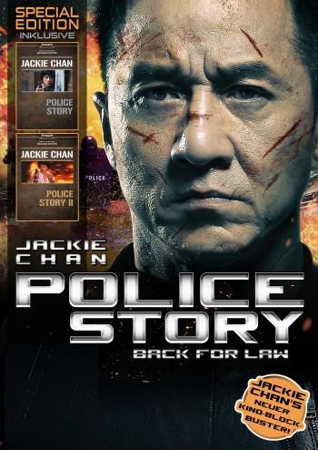 Jackie Chan - Police Story Box