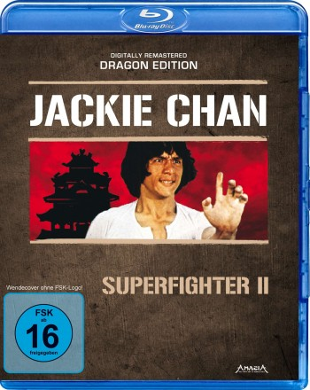 Superfighter 2 -Dragon Edition-