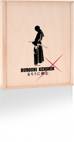 Rurouni Kenshin Trilogy LTD. - Ltd. Collector's Edition