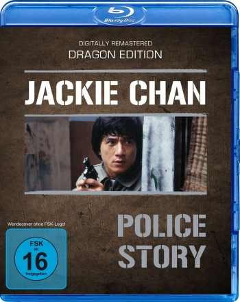 Police Story -Dragon Edition-